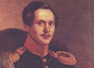 Михаил Лермонтов. «Мцыри»
