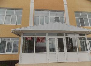 Сагуновская сельская библиотека
