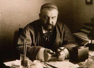 Александр Куприн. «Гоголь-моголь»