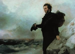 Александр Пушкин. Пьеса «Моцарт и Сальери» для 9 класса