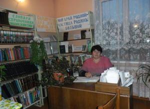 Поляковская библиотека-филиал