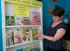 Русскоакташская детская сельская библиотека-филиал № 15