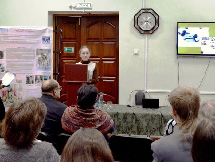 Прием заявок на III городские научно-практические чтения, посвященные памяти ученого-естествоиспытателя Сергея Владимировича Маракова