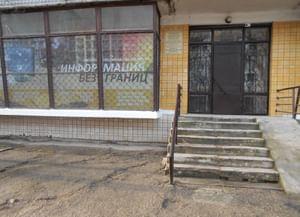 Центральная районная библиотека п. Кировское