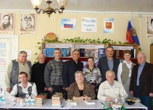 Капустиноярская модельная сельская библиотека