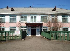 Нюрбинский музей Дружбы народов