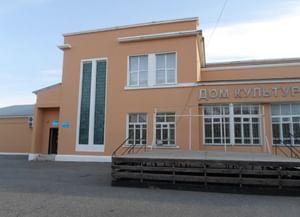 Нижне-Баскунчакская поселковая библиотека