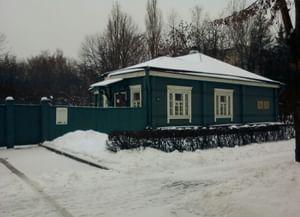 Областной краеведческий музей и его филиал Дом-музей Г.В. Плеханова