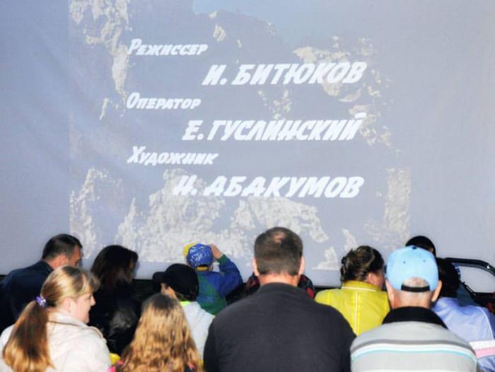 Кинопоказ «Летний кинотеатр»