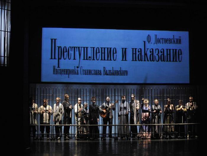 IX Международный театральный фестиваль