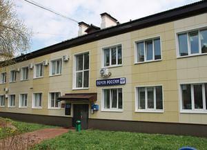 Горкинская библиотека-филиал № 7