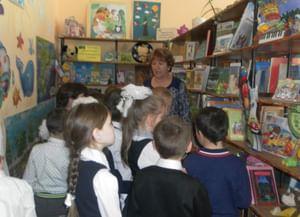 Новокрымская сельская библиотека