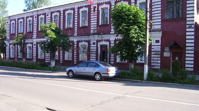 Дмитриевский краеведческий музей имени А. Ф. Вангенгейма