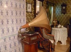Музей Н. В. Плевицкой