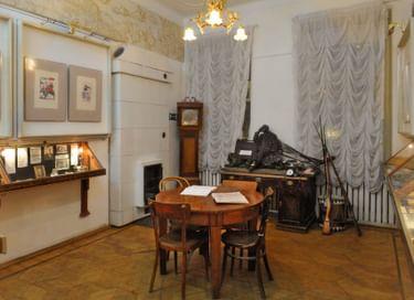 Экскурсии по музею «Булгаковский дом»