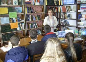 Азовская поселковая библиотека