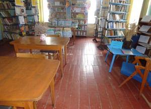 Ближнегородская сельская библиотека