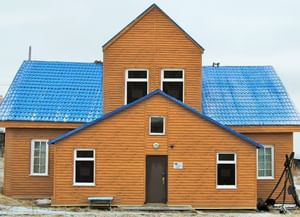 Алеутский краеведческий музей