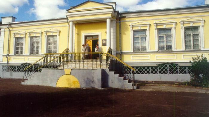 Орловский объединенный государственный литературный музей И. С. Тургенева