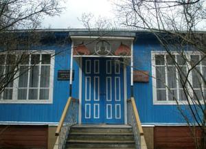Дом-музей писателя В. А. Закруткина