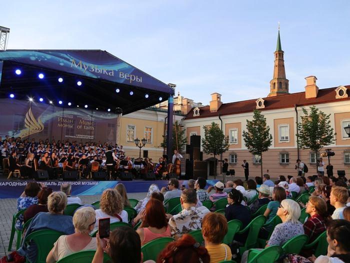 Заключительный концерт фестиваля «Музыка веры»