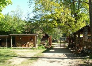 Mузей «Медовый хуторок»