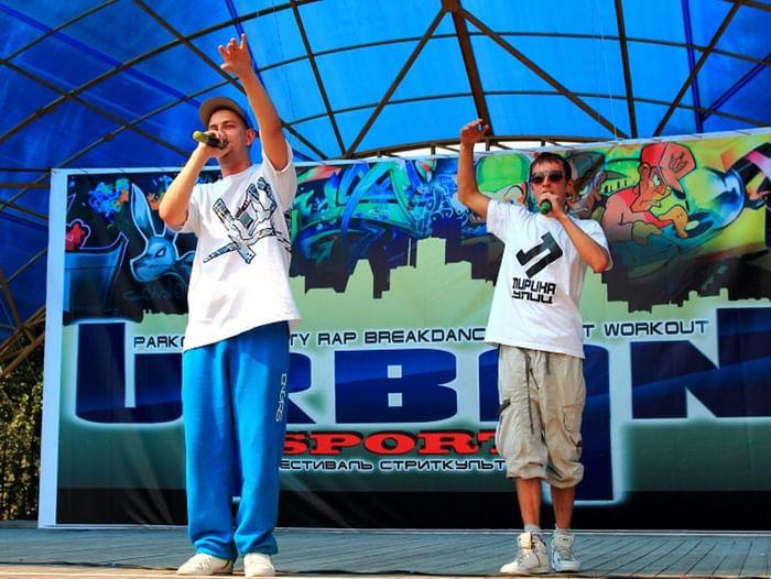 Областной молодежный фестиваль субкультур