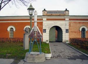 Музей космонавтики и ракетной техники имени В. П. Глушко