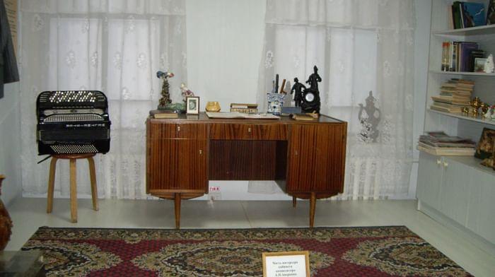 Музей русской песни им. А. Аверкина