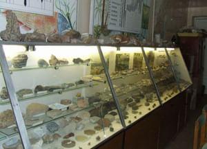 Народный геологический музей