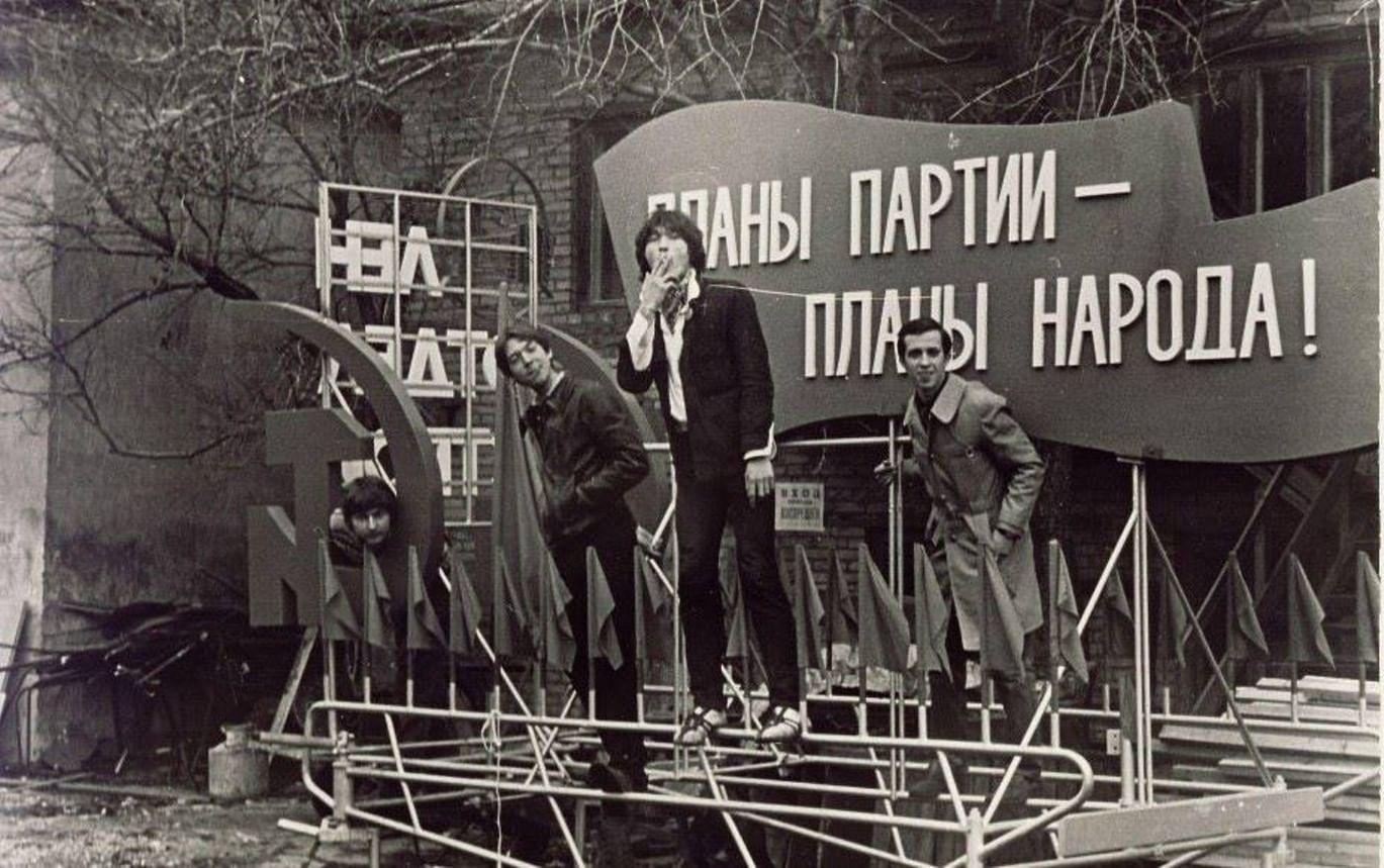 Виктор Цой - «Начальник Камчатки»