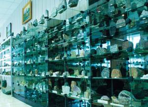 Музей кимберлитов имени Джемса Ильича Саврасова