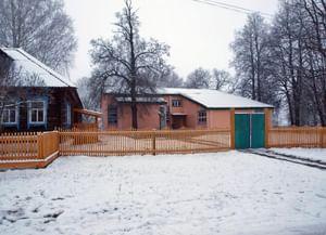 Мемориальный дом-музей С.Г.Чавайна