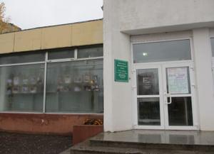 Удомельский краеведческий музей