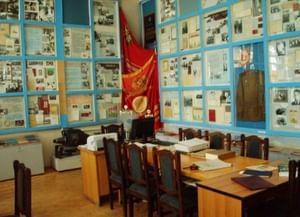 Музей истории Уральской государственной сельскохозяйственной академии