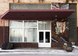 Музей геологии докембрия Института геологии Карельского научного центра РАН
