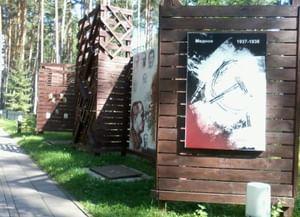 Мемориальный комплекс «Медное»