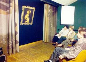 Пензенский музей одной картины им. Г.В. Мясникова