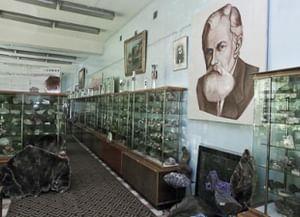 Геологический музей «Ресурсы Иркутской области»