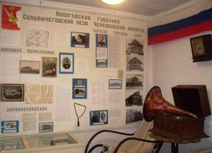 Черевковский музей