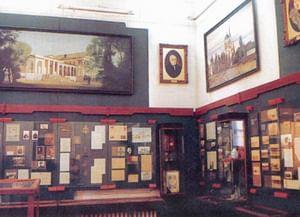 Карсунский художественно-краеведческий музей