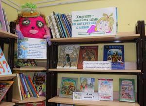Библиотека поселка Новоберезовский