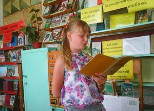 Днепровская сельская библиотека