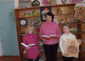 Медведевская сельская библиотека