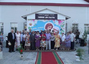 Праздничная программа «Семейные радости»
