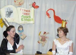 Библиотека-филиал № 4 г. Буденновск