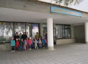 Джанкойская городская детская библиотека