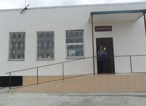 Лужниковская библиотека-филиал № 5
