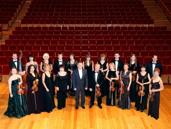Концерт Камерного оркестра Игоря Лермана
