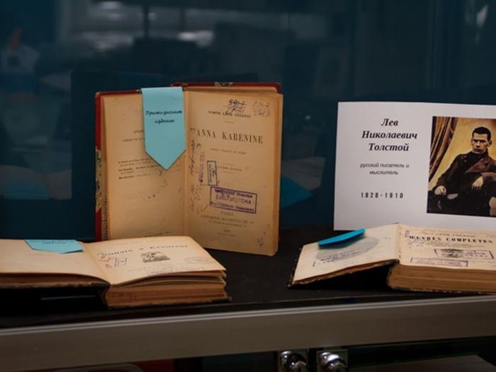 Выставка «Прижизненные издания классиков мировой литературы»